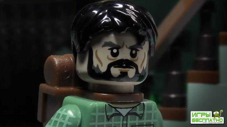 Россиянин воссоздал сюжетный трейлер The Last of Us 2 при помощи LEGO