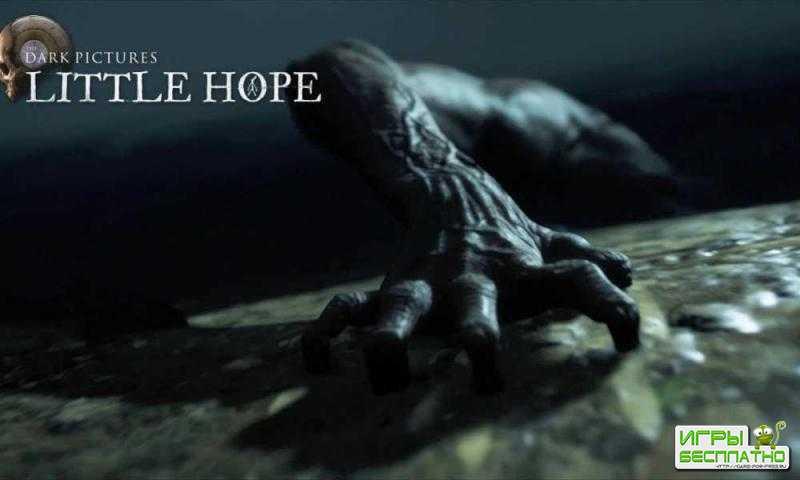Little Hope из антологии The Dark Pictures отложили до осени