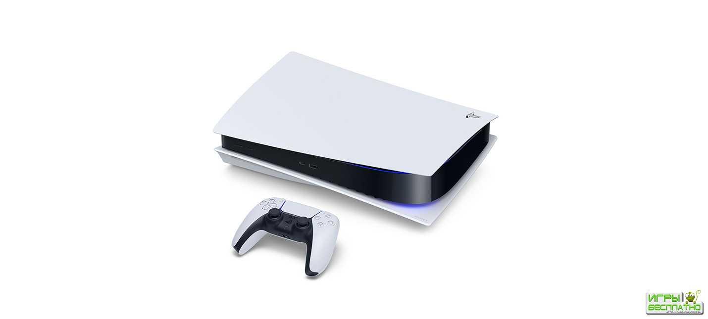 Полный список известных игр для PS5