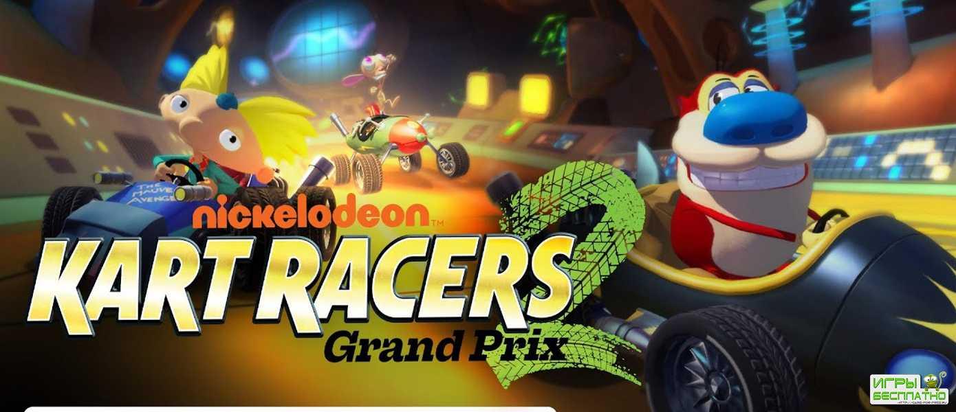 Мультяшки на картингах в дебютном трейлере Nickelodeon Kart Racers 2: Grand ...