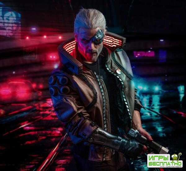 В Cyberpunk 2077 хотят видеть Геральта