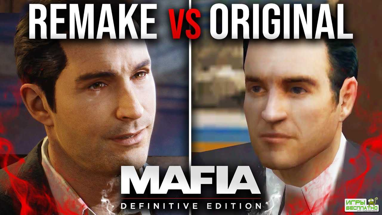 Блогер сравнил графику в оригинальной Mafia и ее ремейке