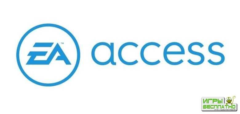 Доступ к EA Access за 89 рублей и Origin Access за 69 рублей.