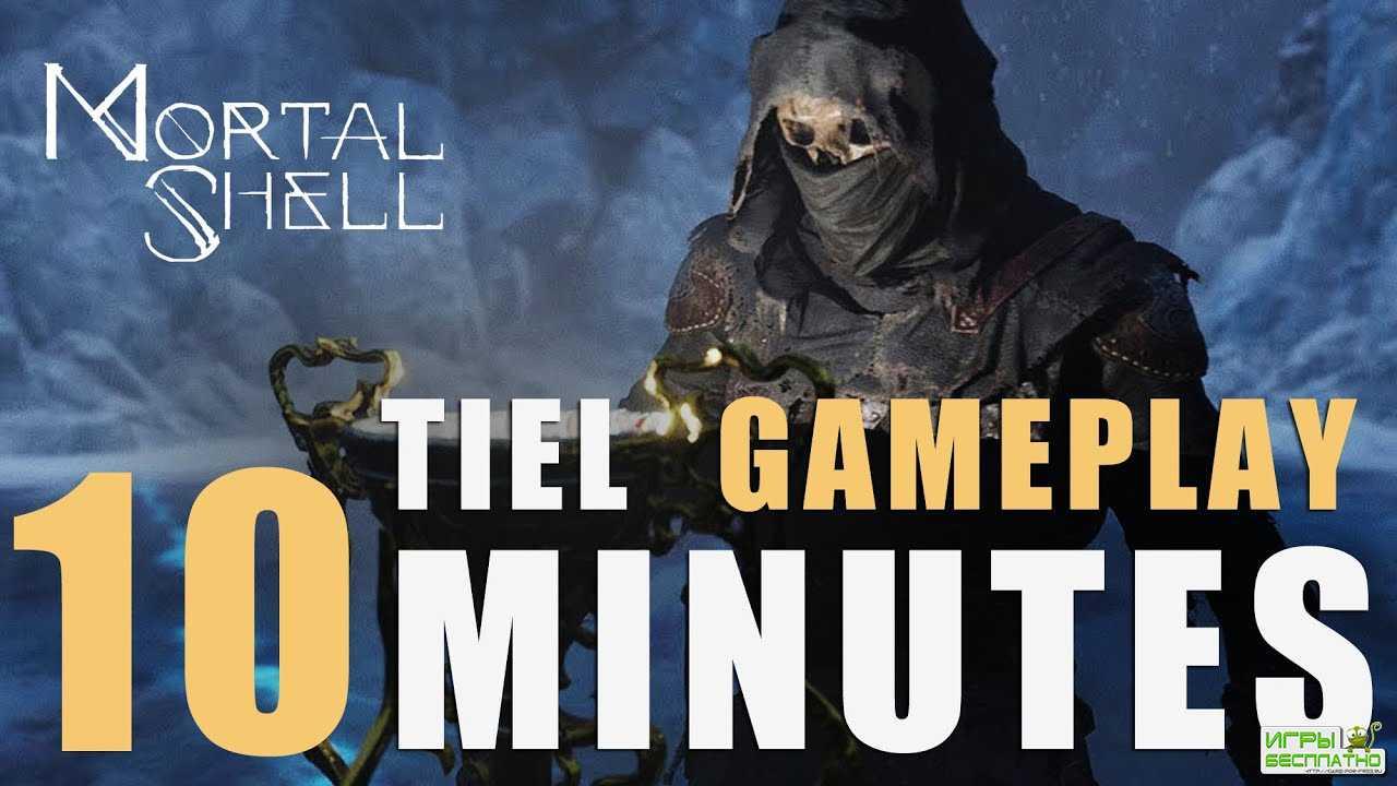 Представлен новый геймплейный ролик ролевого экшена Mortal Shell