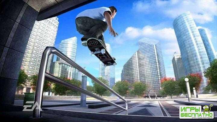 EA слушает фанатов. Анонсирована новая Skate