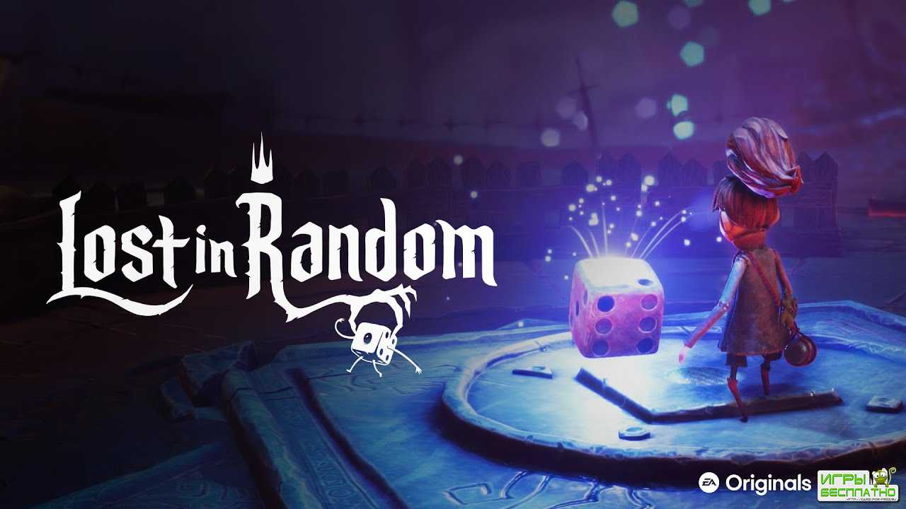 Анонсирована Lost in Random - мрачное приключение от Zoink