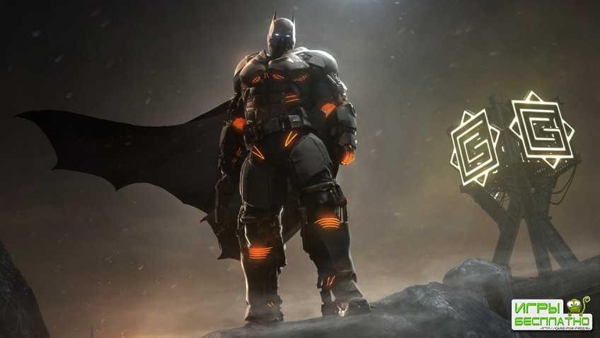 Для новых игр про Бэтмена и Отряд самоубийц зарегистрировали домены