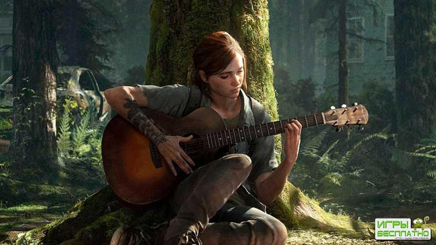 Авторы The Last of Us 2 рассказали, как изменился финал игры