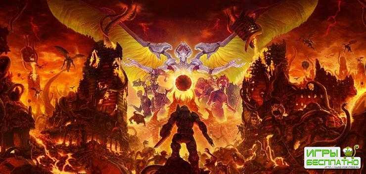Критика Fallout 76 задержала выход Doom Eternal