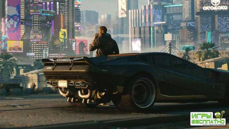 В Cyberpunk 2077 будут фиксированные машины