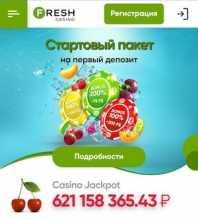 Крутое мобильное приложение для азартных игроков