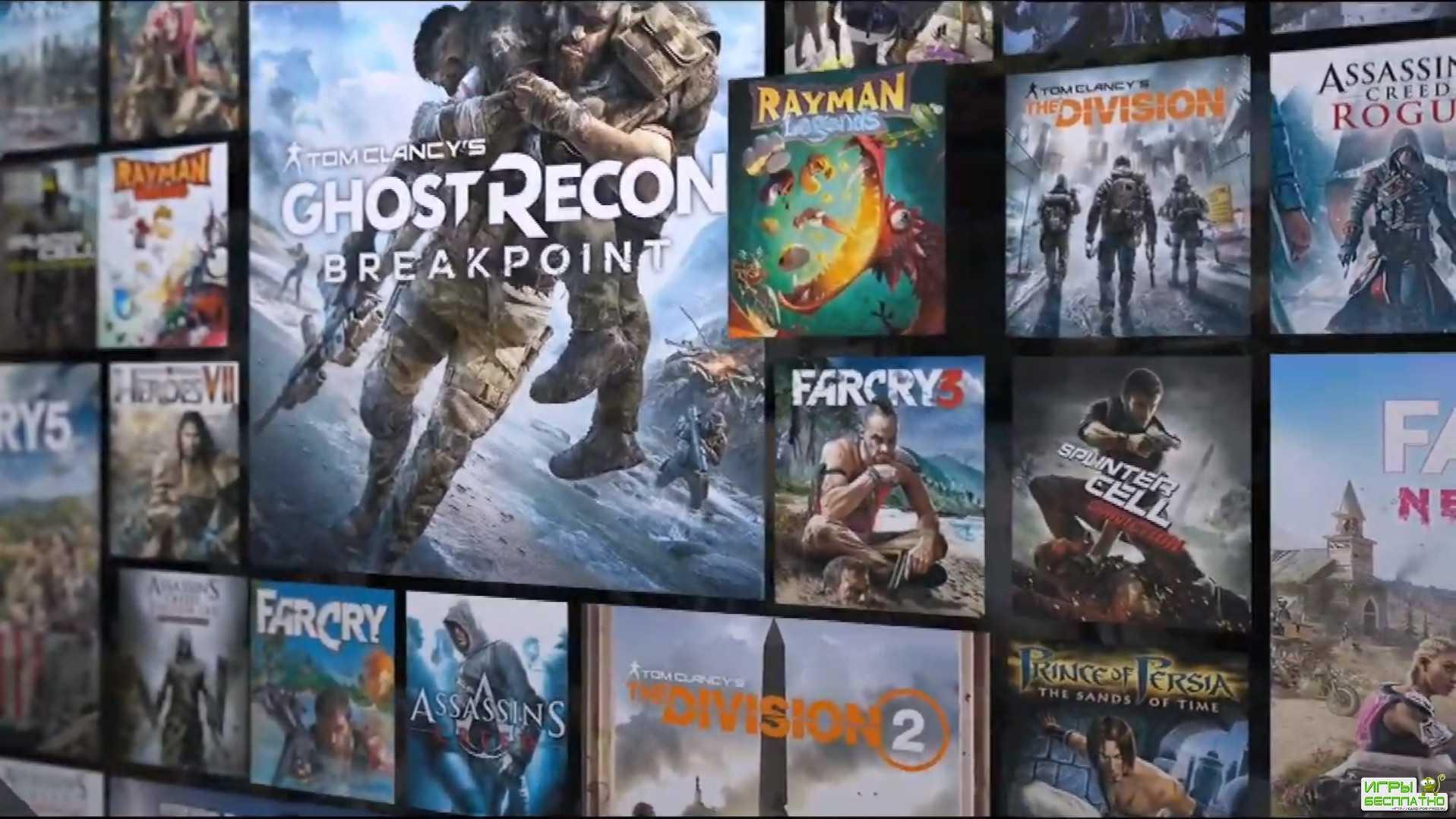 Из-за секс-скандалов из Ubisoft уволили ключевых топ-менеджеров