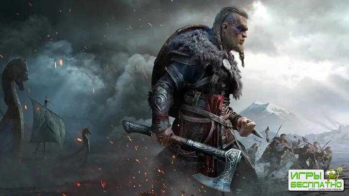 Об личных отношениях в Assassin's Creed Valhalla