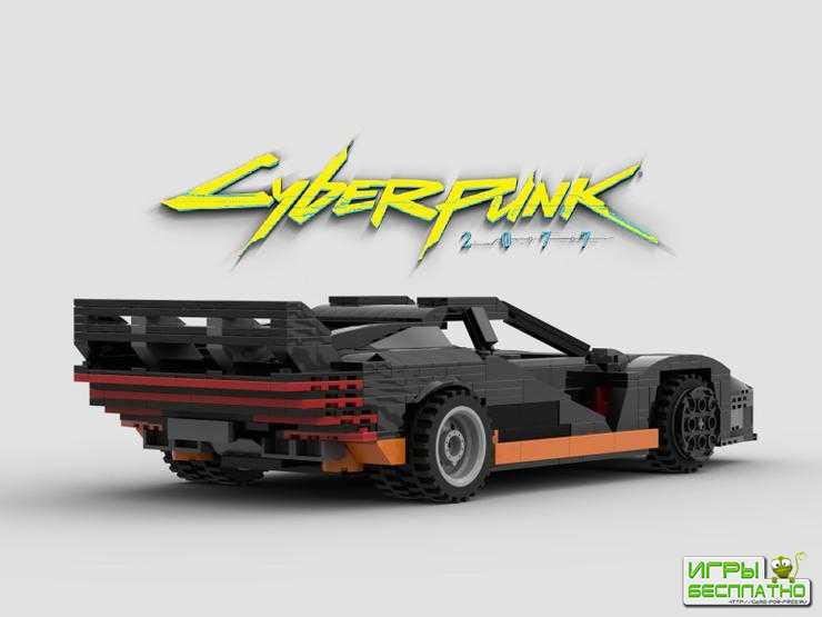 Автомобиль из Cyberpunk 2077 воссоздали из Lego