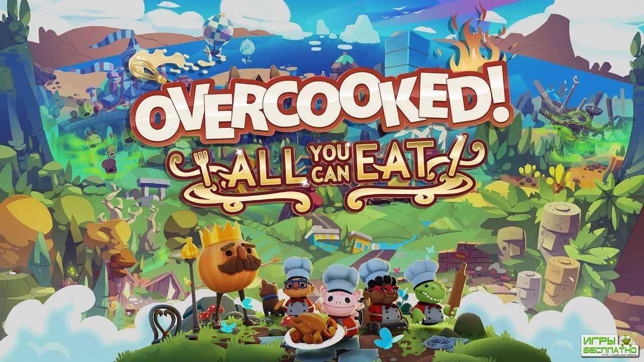 Overcooked 1 и 2 получат ремастер для PS5 и Xbox Series X с новым контентом