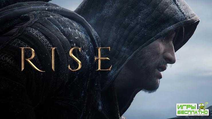Rise — реалистичная корейская MMORPG для всех платформ