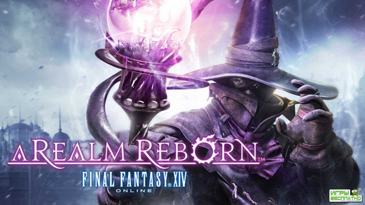 Final Fantasy XIV - A Realm Reborn и Heavensward можно пройти бесплатно