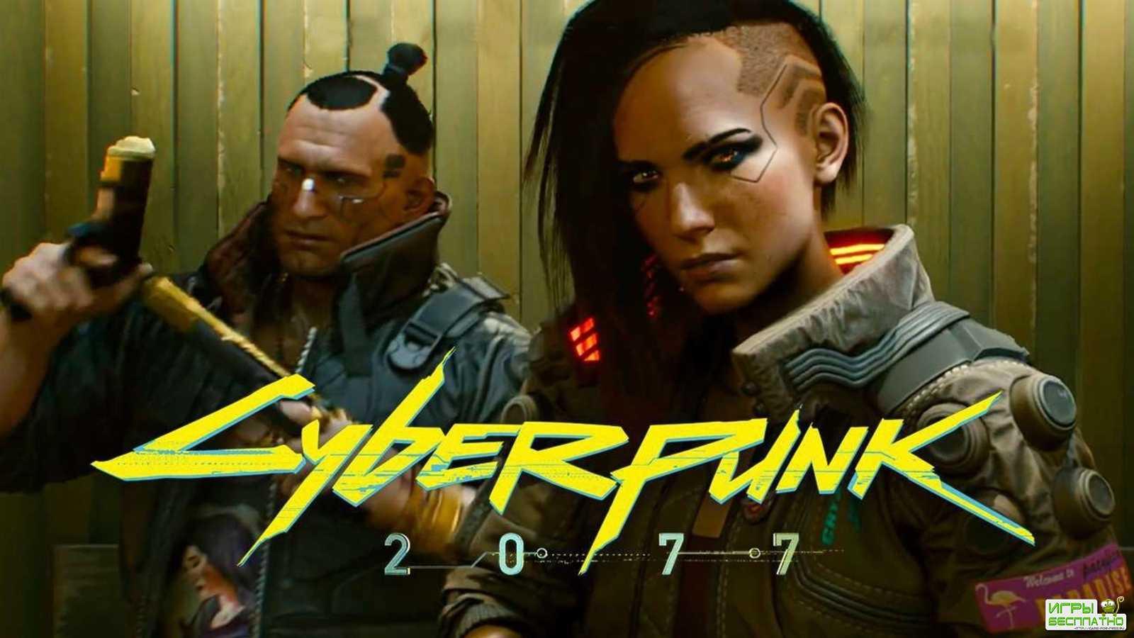 В Cyberpunk 2077 нельзя использовать два оружия одновременно