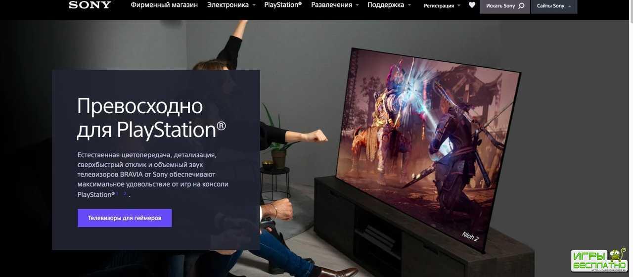 Sony выпустит линейку телевизоров, «готовых к PS5»