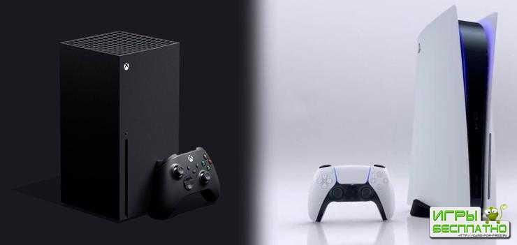 У PS5 и Xbox Series X не будет проблем с компонентами. AMD поставит все про ...