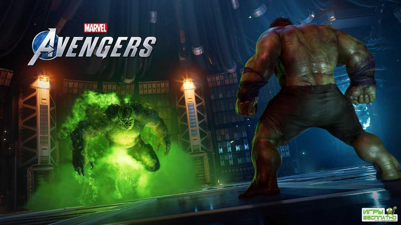 Первый рейд во «Мстителях» появится через несколько недель после выхода игры