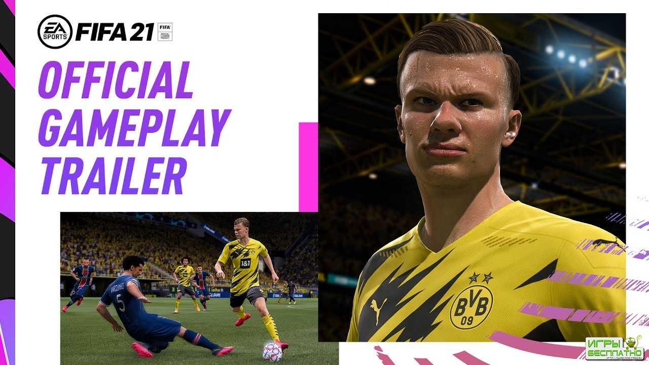 Появился новый геймплейный трейлер FIFA 21
