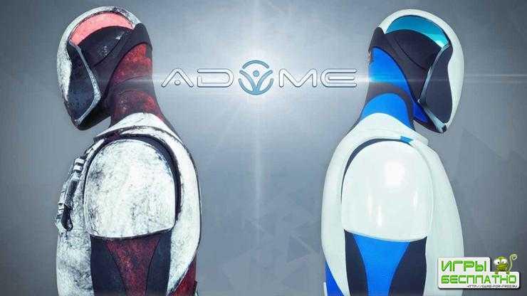 Adome - Игра вдохновленная Mirror's Edge вступила в финальную стадию разработки