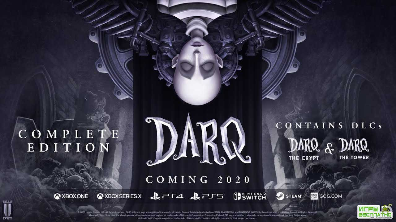 DARQ: Complete Edition выйдет на PS5, Xbox Series X, PS4, Xbox One, Switch  ...