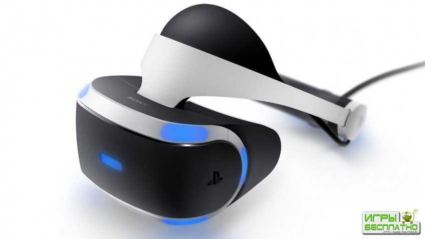 Sony, возможно, готовит новый VR-шлем