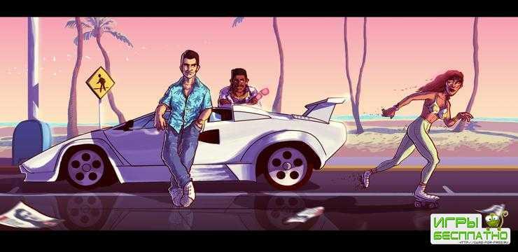 GTA Vice City Online внезапно стала торговой маркой