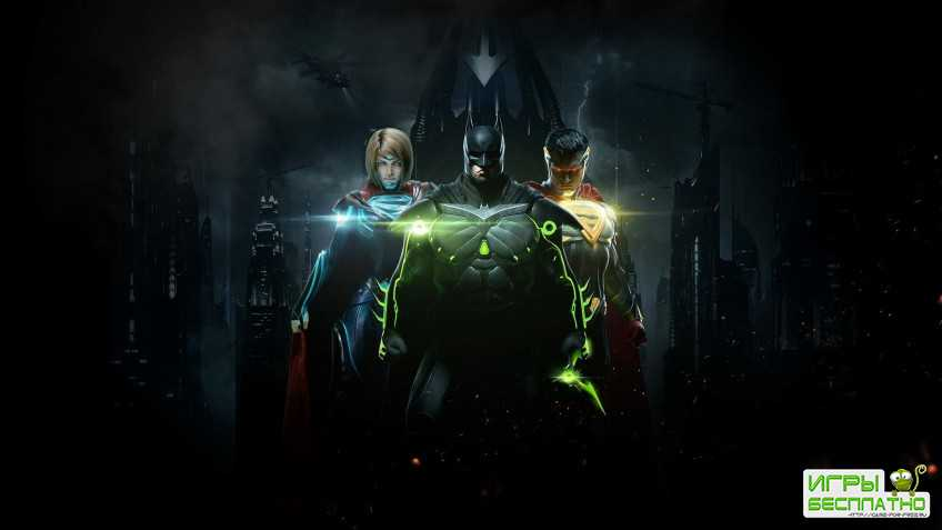 Injustice 3 не анонсируют на DC FanDome. Организаторы обещают две игры