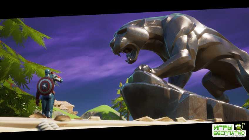 В Fortnite появилась Чёрная пантера