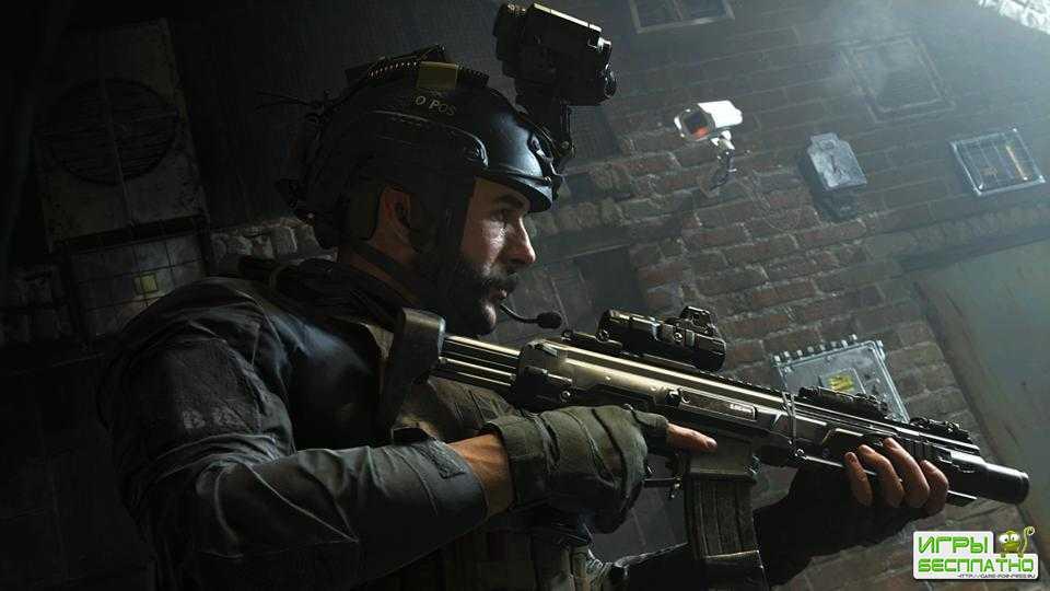 Call of Duty : Modern Warfare преодолела планку продаж в 30 миллионов копий