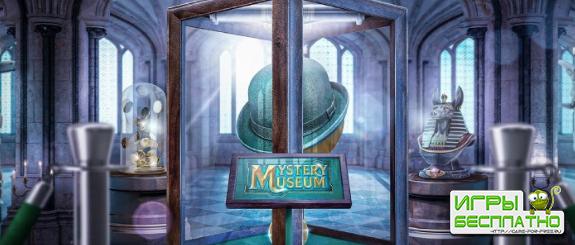 «Таинственный музей» – видеослот, пополнивший коллекцию компании Push Gaming