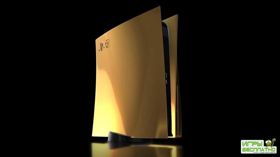 800 тысяч рублей за версию в золоте — объявлена цена лимитированной PS5