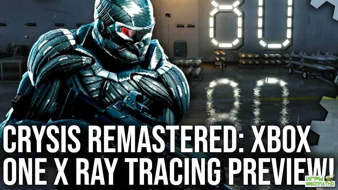 Авторы Crysis показали игру с рейтрейсингом на PS4 Pro и Xbox One X