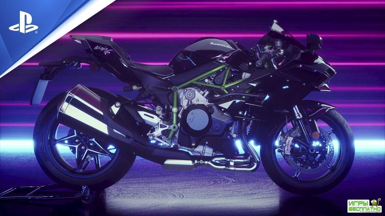 Графика следующего поколения. Трейлер мотогоночного симулятора Ride 4 для PS5
