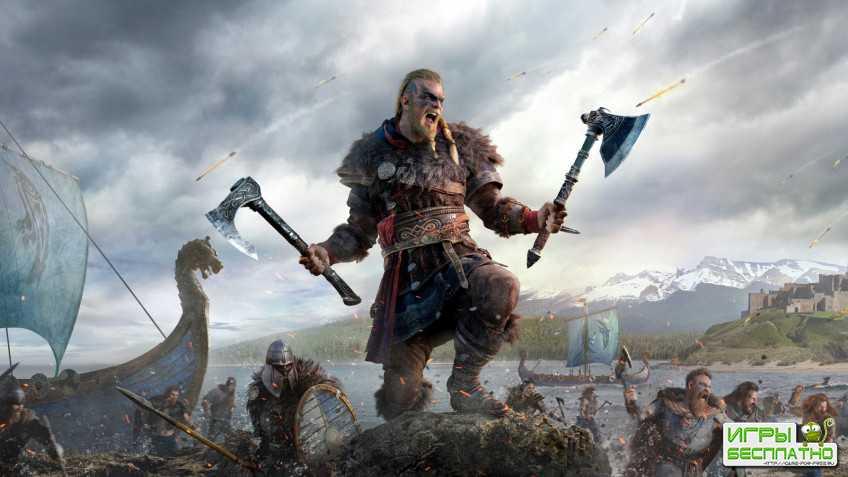 Теперь Assassin's Creed Valhalla выйдет на 7 дней раньше