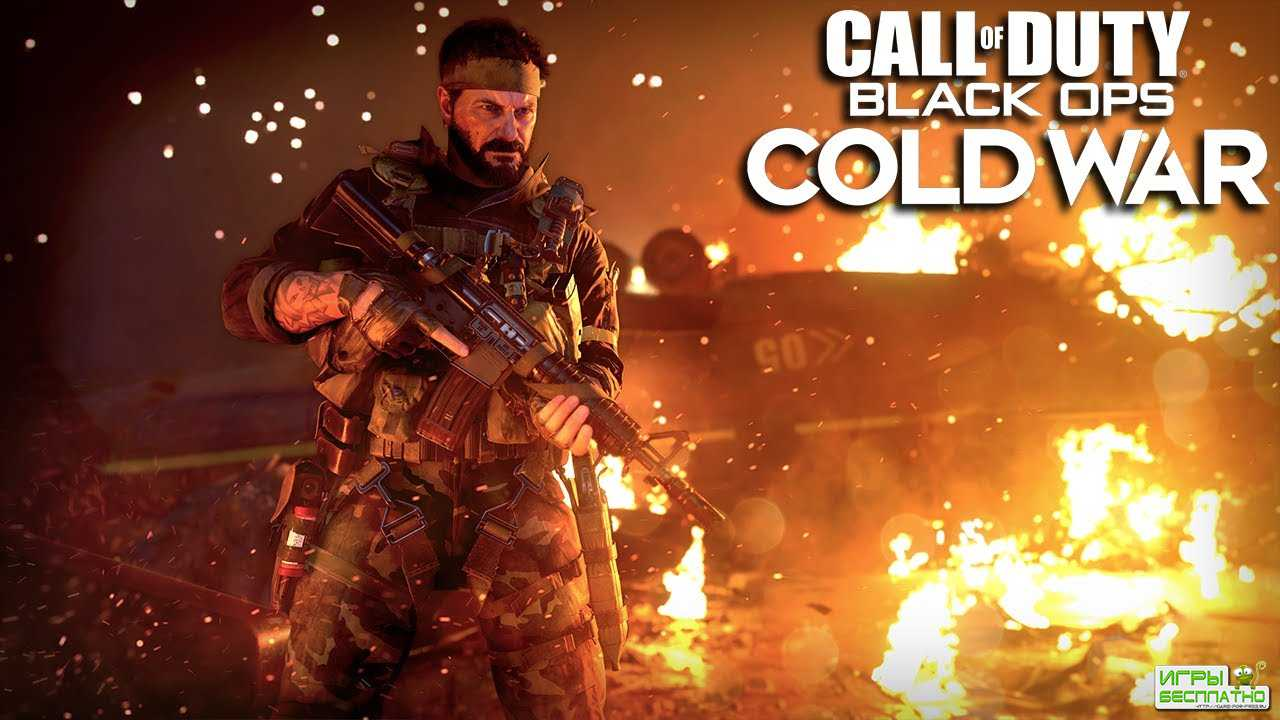 Разработчики Call of Duty: Black Ops Cold War впервые показали мультиплеер