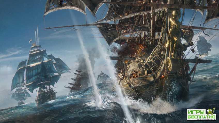 Skull & Bones не покажут на Ubisoft Forward