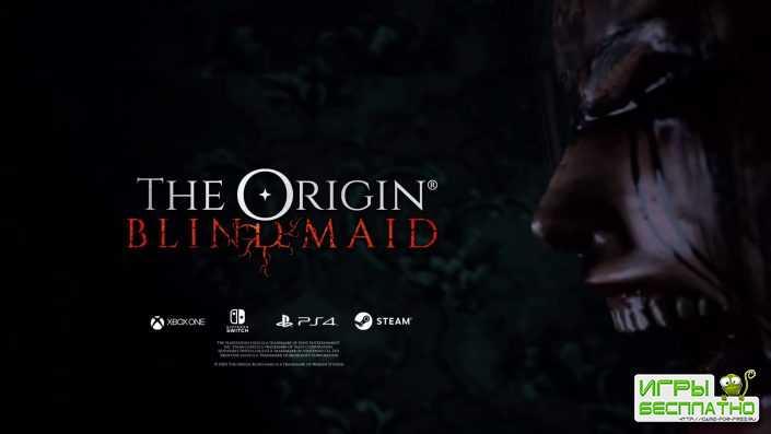 Анонсирован хоррор The Origin: Blind Maid