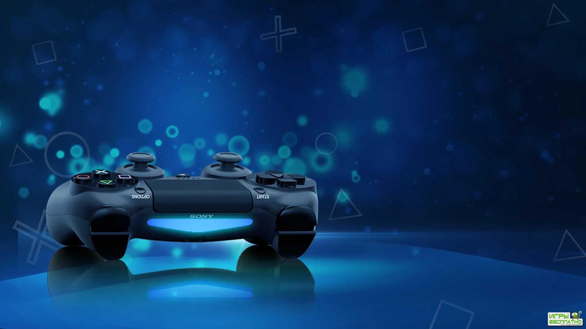Sony намерена поддерживать PS4 в ближайшие 3 - 4 года