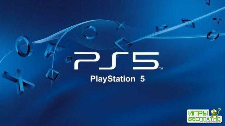 PS5 ждёт еще одно шоу. Sony хочет представить пользовательский интерфейс