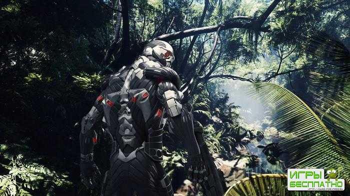 Crytek прокомментировала создание Crysis 4 и ремастера Crysis: Warhead