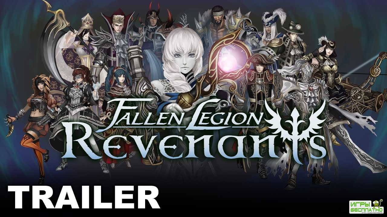 Ролевой боевик Fallen Legion Revenants выходит в феврале 2021 года