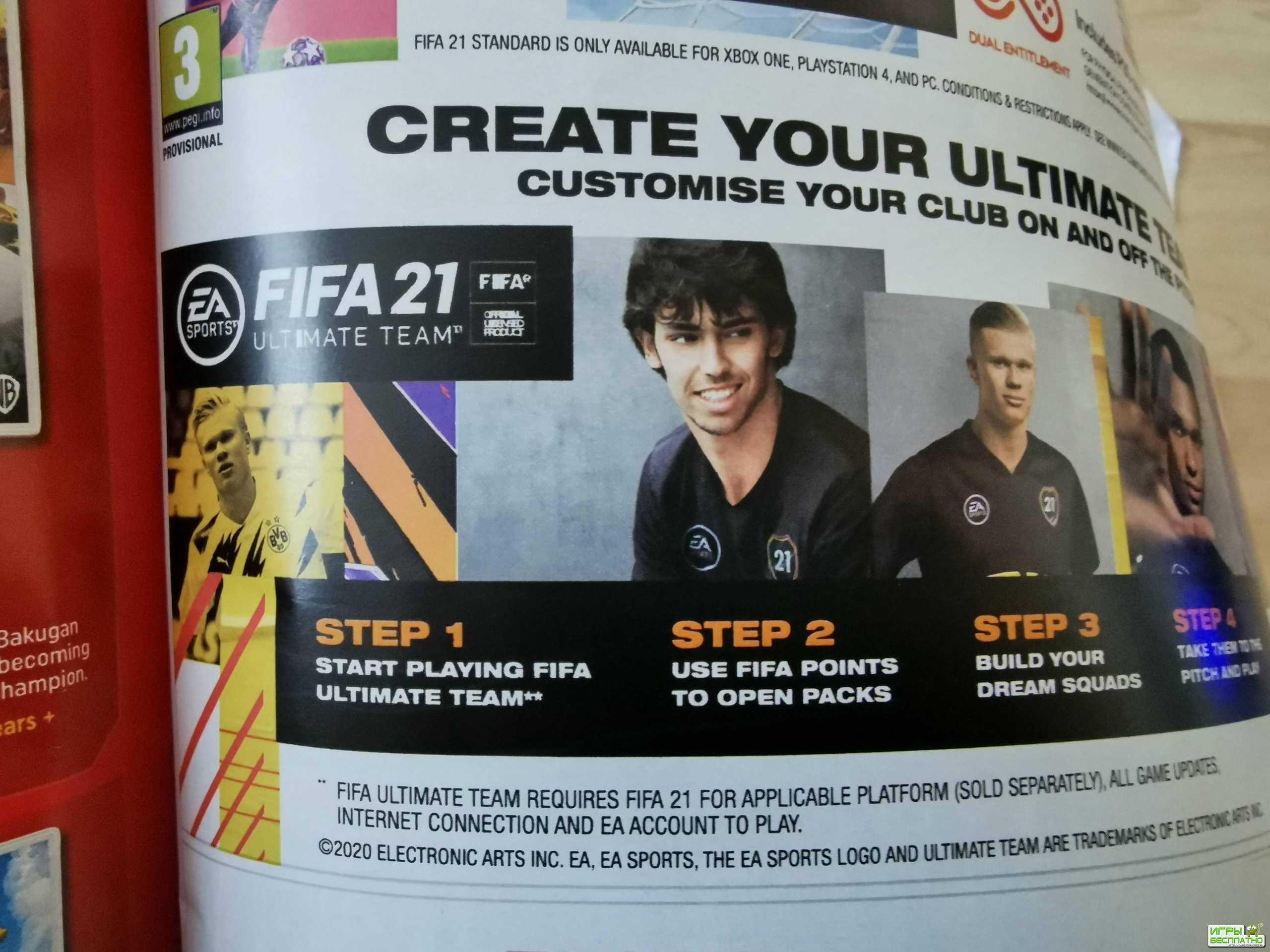 EA раскритиковали за рекламу микротранзакций в детском журнале
