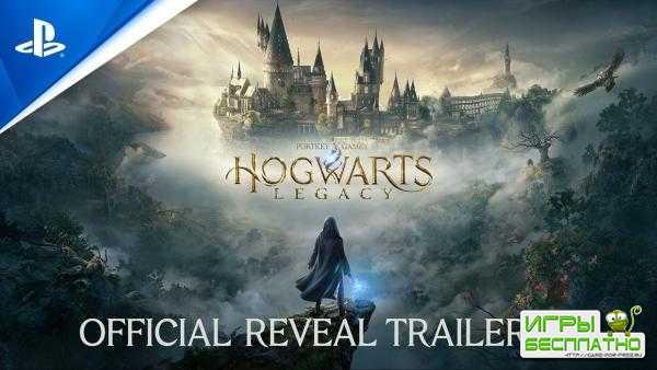 Ажиотаж вокруг новинки по Гарри Поттеру. Hogwarts Legacy – самый популярный ...
