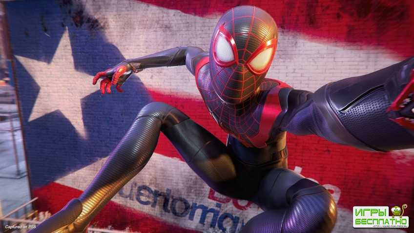 Новый скриншот «Человека-паука: Майлз Моралес»