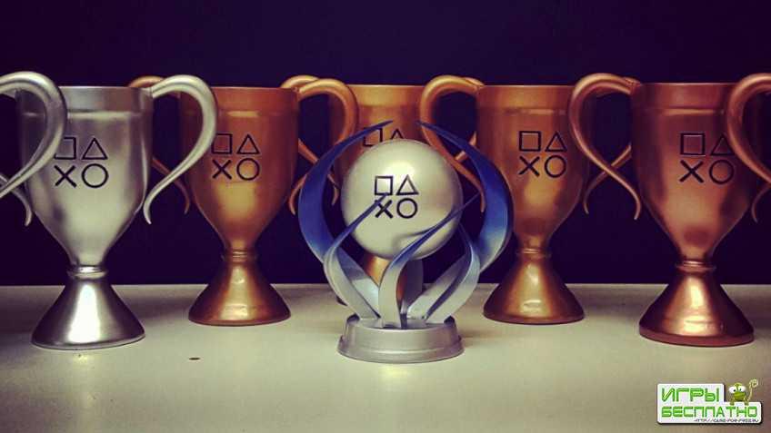 Похоже, на PlayStation 5 появится прогресс трофеев