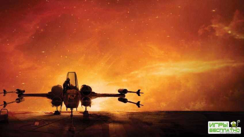 В Star Wars: Squadrons не будет нового контента